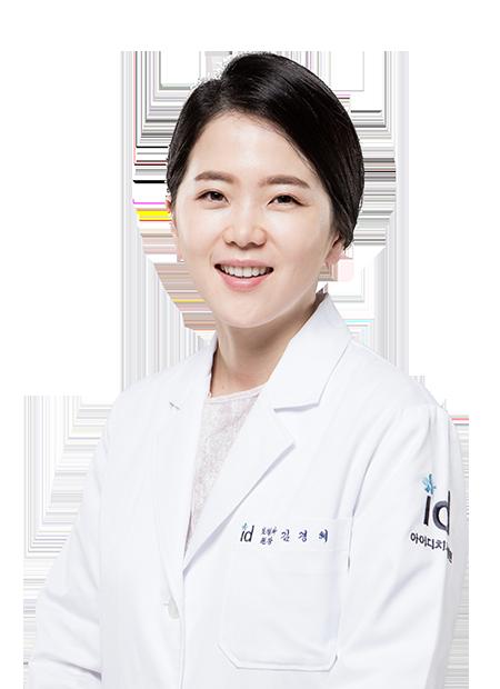김경혜 원장님 사진