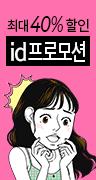 렛미인 시즌1~5 전회 닥터스 선정 병원