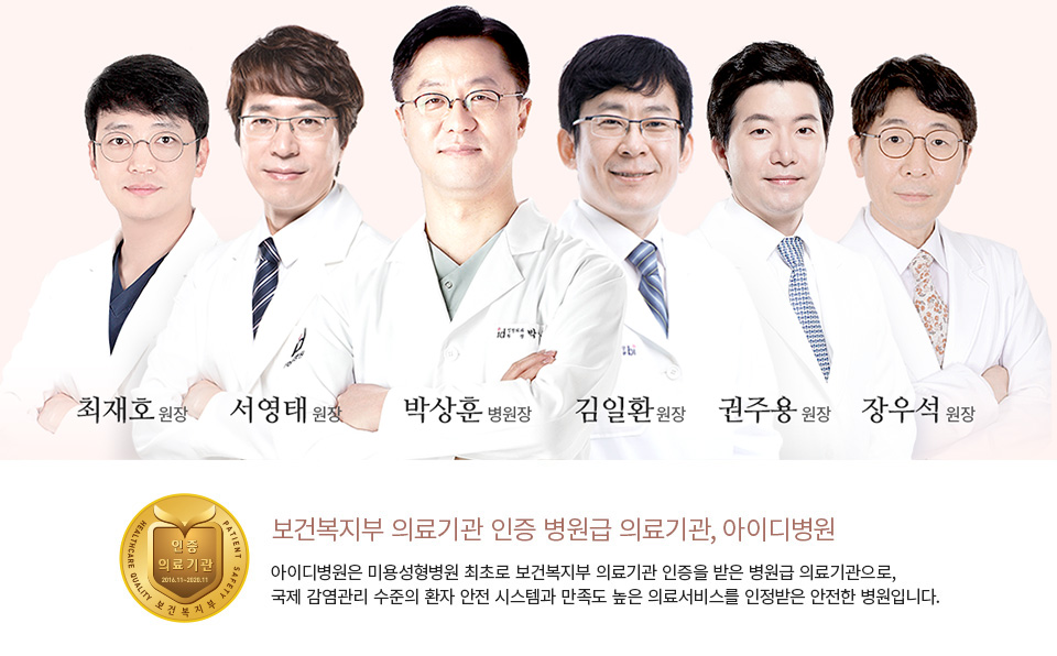 ??? ?? ????? ??? ID PERSONAL DOCTOR SYSTEM