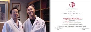미국 성형외과 학회 우수논문경진대회 올해의 연구자상 수상