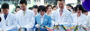 아이디병원 확장 개원 (병원급 의료기관)