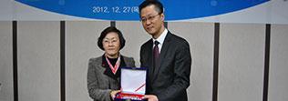 2012 보건의료사업 우수기관 감사패 수상
