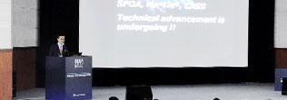 제4회 아이디 국제 선수술 턱교정 심포지움 개최